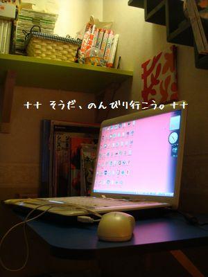 DSC07610-1.jpg