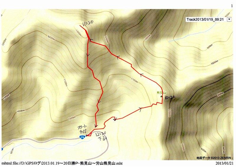 20130120熊見山~労山熊見山1