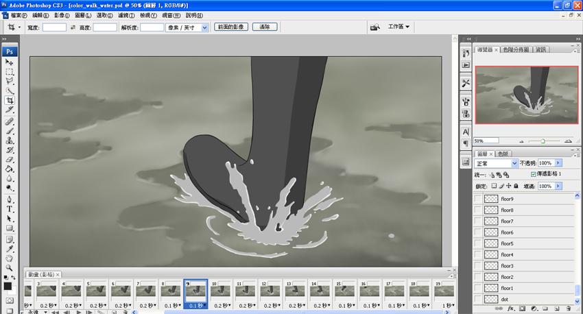 scene02_test.jpg