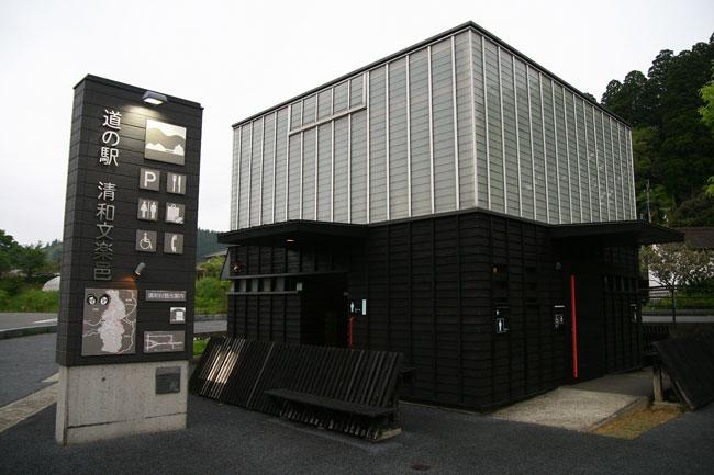 110716_清和のトイレ