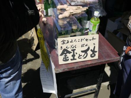 kana_011.jpg