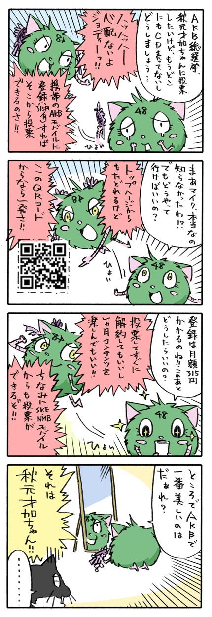oresaya01.jpg