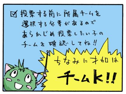 oresaya02.jpg