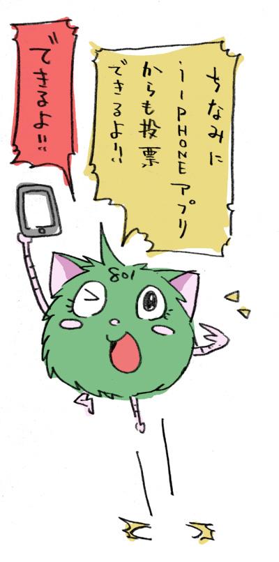 oresaya_cut_02.jpg