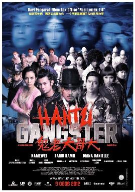 Hantu Gangstar 01