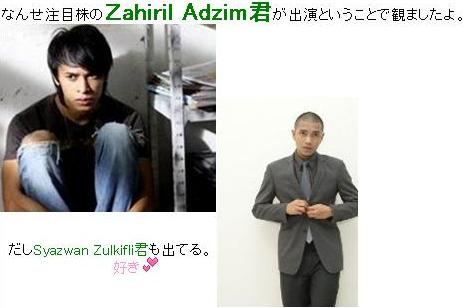 01032013 - Zahiril & Syazwan