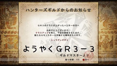 0511GR3-3.jpg