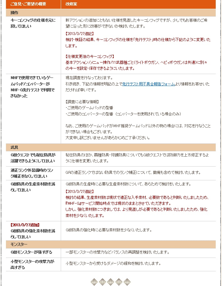 20130328011601bc3.jpg