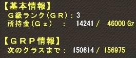 0518GRP