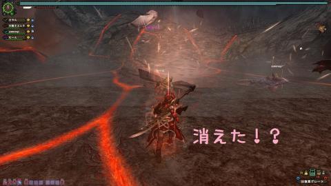 0522瞬歩