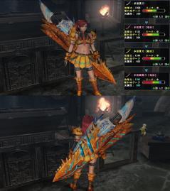 0529コネオン太刀01