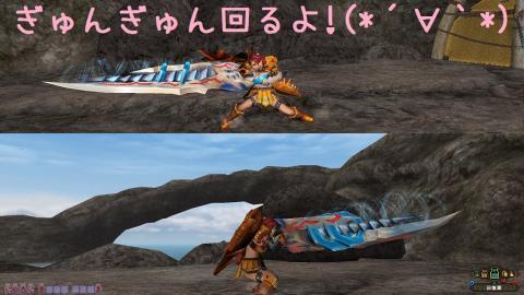 0529コネオン太刀02
