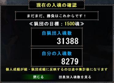 0610入魂数