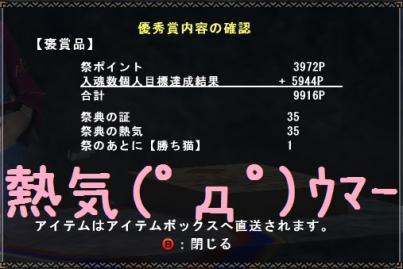 0612褒賞
