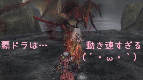 0624日曜覇ドラ
