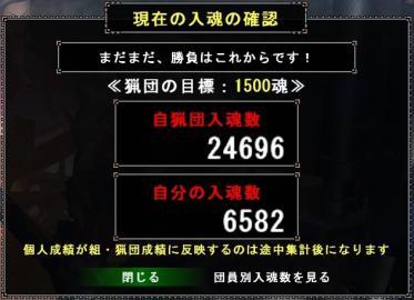 0701入魂数