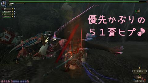 0701夜シクレ蒼ヒプ