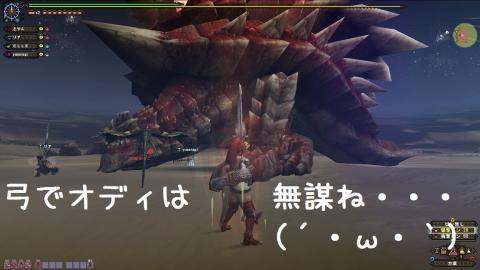 0707覇オディ