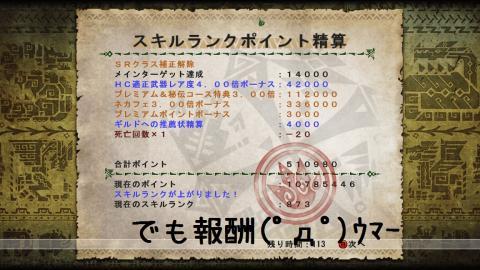 0707覇オディSRP