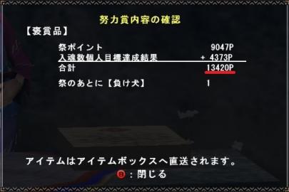 0710褒賞