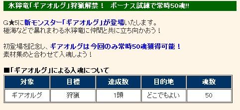 20130723201344386.jpg