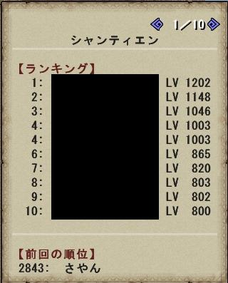 2013072501192858d.png