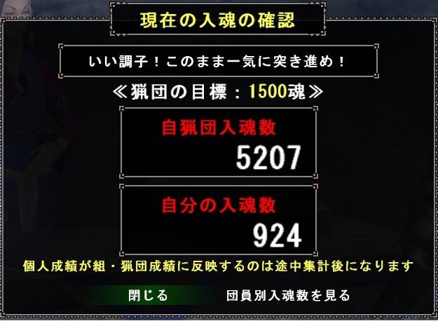20130726014744331.jpg