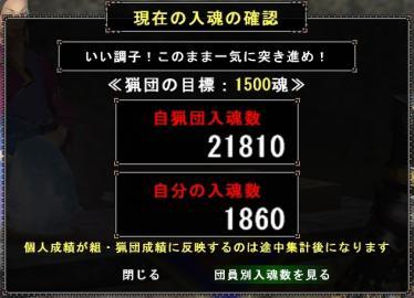 0728入魂数