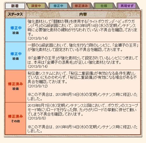 20130815160229429.jpg