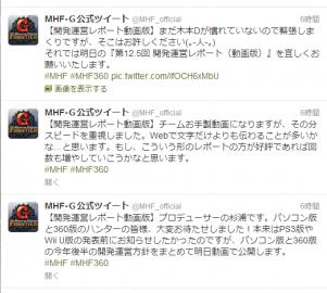 0820Twitter運営レポ動画版予定
