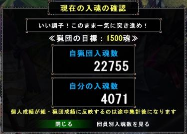 0825入魂数
