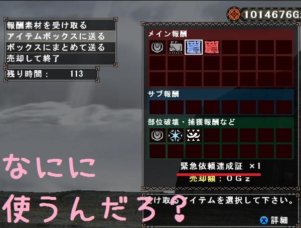 20130829020917dac.jpg