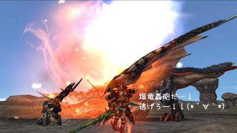 0920爆竜轟砲