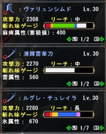 0923lv30武器