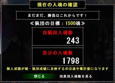 1002入魂数
