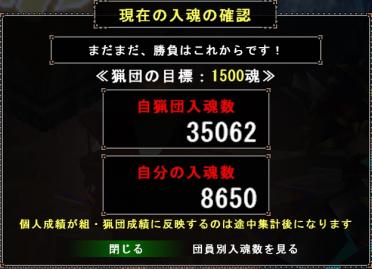 1006入魂数