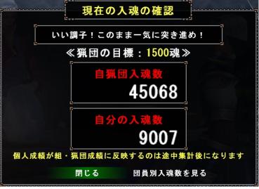 1007入魂数