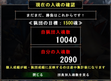 1031入魂数
