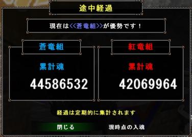 1104入魂数