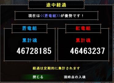 1105入魂夜更新