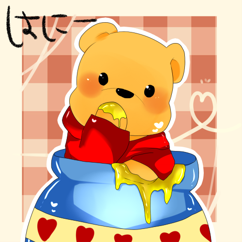 ぷーさんブログ