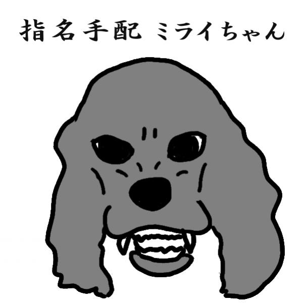 mini_ミライの怖い顔(色付)