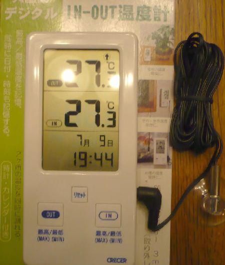 インアウト温度計