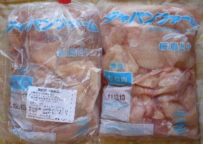 トリムネ肉