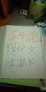 Force-20100516005001.jpg