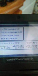 Force-20100601171118.jpg