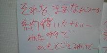 Force-20100802135506.jpg