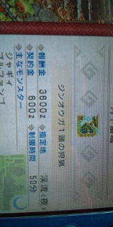 Force-20101202203302.jpg