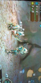 Force-20101203154218.jpg
