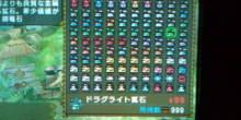 Force-20101225021602.jpg